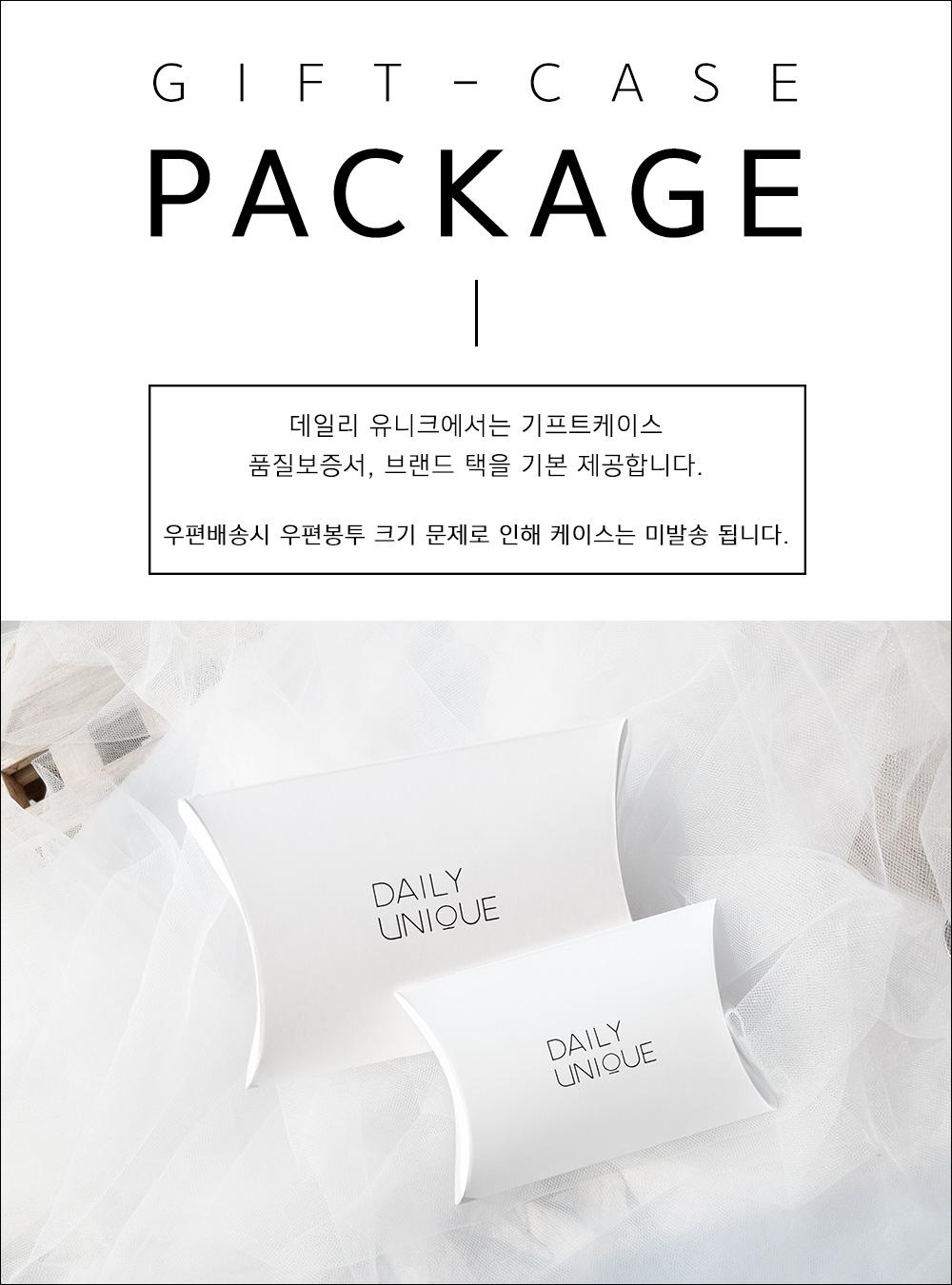 심플 진주 포인트 큐빅 피어싱 - 데일리유니크, 3,900원, 진주/원석, 볼귀걸이
