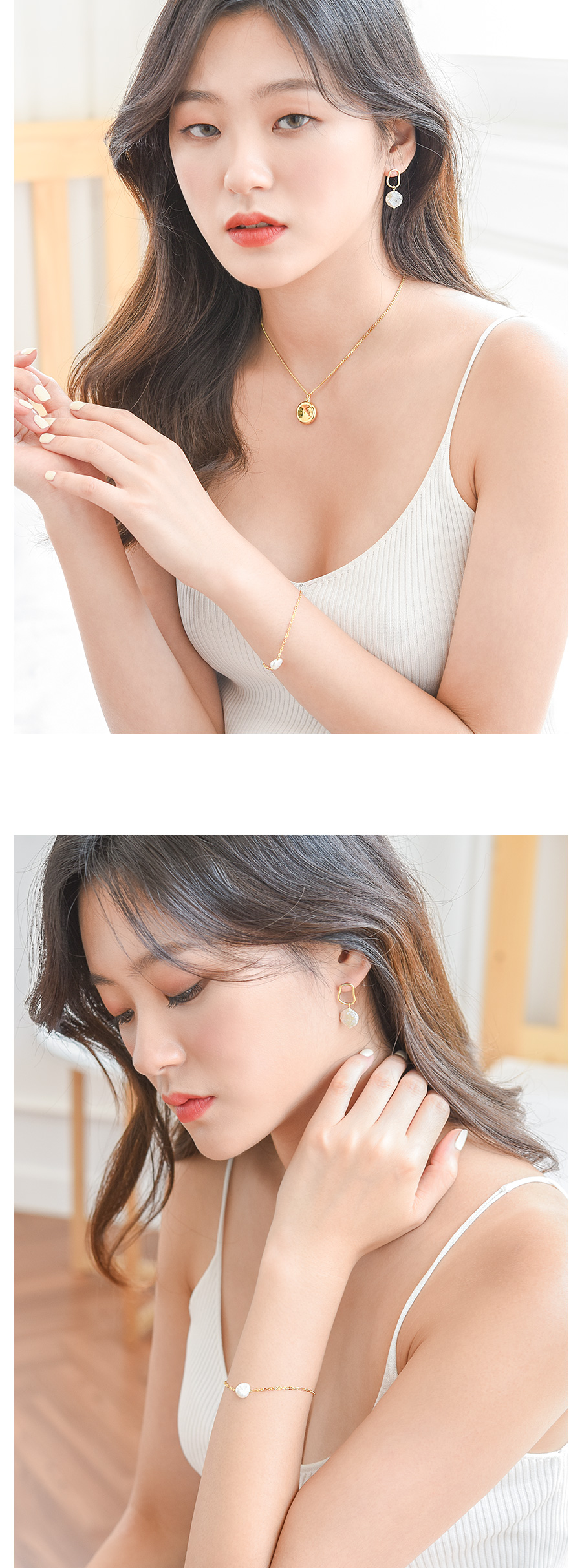 납작 진주 체인 은팔찌 - 데일리유니크, 21,900원, 팔찌, 패션팔찌