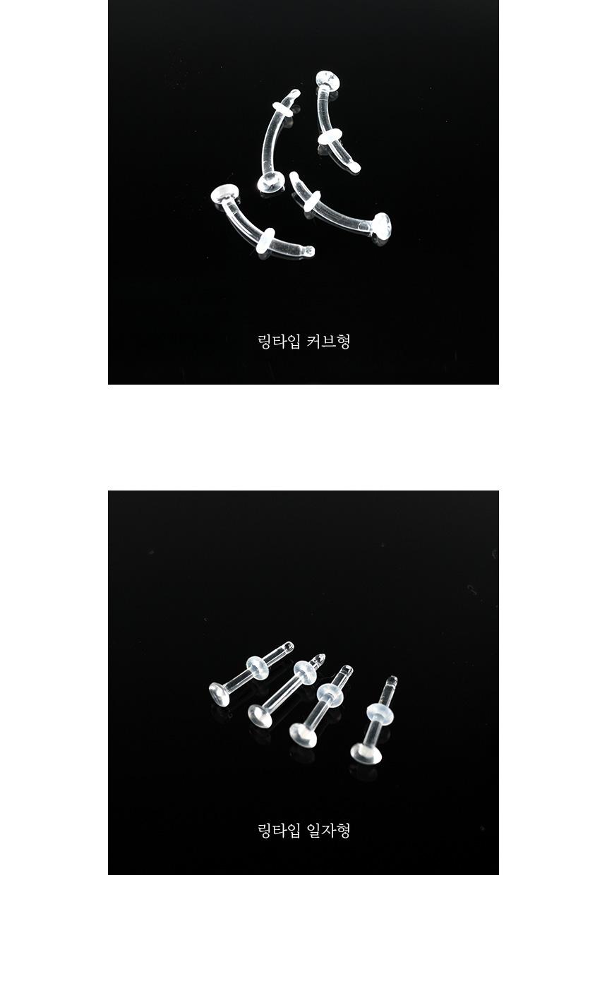실리콘 살튀방지 피어싱 - 데일리유니크, 1,200원, 실버, 이어커프/피어싱
